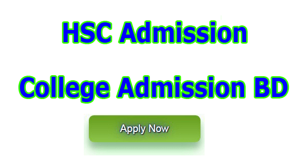 College Admission BD 2020