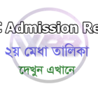 HSC Admission 2nd Merit Result 2018