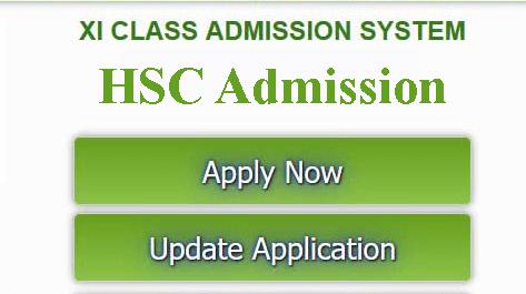 Www Xiclassadmission Gov BD 2018-19, HSC Admission Result 2018-19