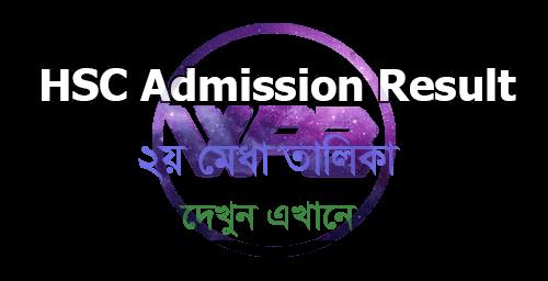 HSC Admission 2nd Merit Result 2018